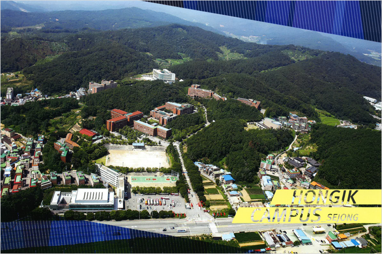 Tổng quan đại học Hongik campus Sejong